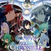 Download Shironeko Project ZERO CHRONICLE - Ending Full Through The Dark - Rei Yasuda Mp3
