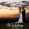 Bach, Suite n.1 Preludio (Wedding Ceremony Music with Nature Sounds)