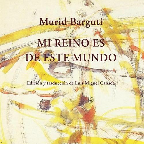"""Presentación del libro """"Mi reino es de este mundo"""", de Murid Barguti"""