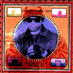 Eazy-E x Talking Heads - 24 Hours To Live x Slippery People
