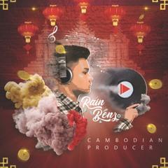 Rain BeNz - Pong Tea [ពងទា] 2021