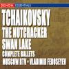 The Nutcracker, Ballet Op. 71, Act I: Premier Tableau, No. 2 March: Tempo di marcia viva
