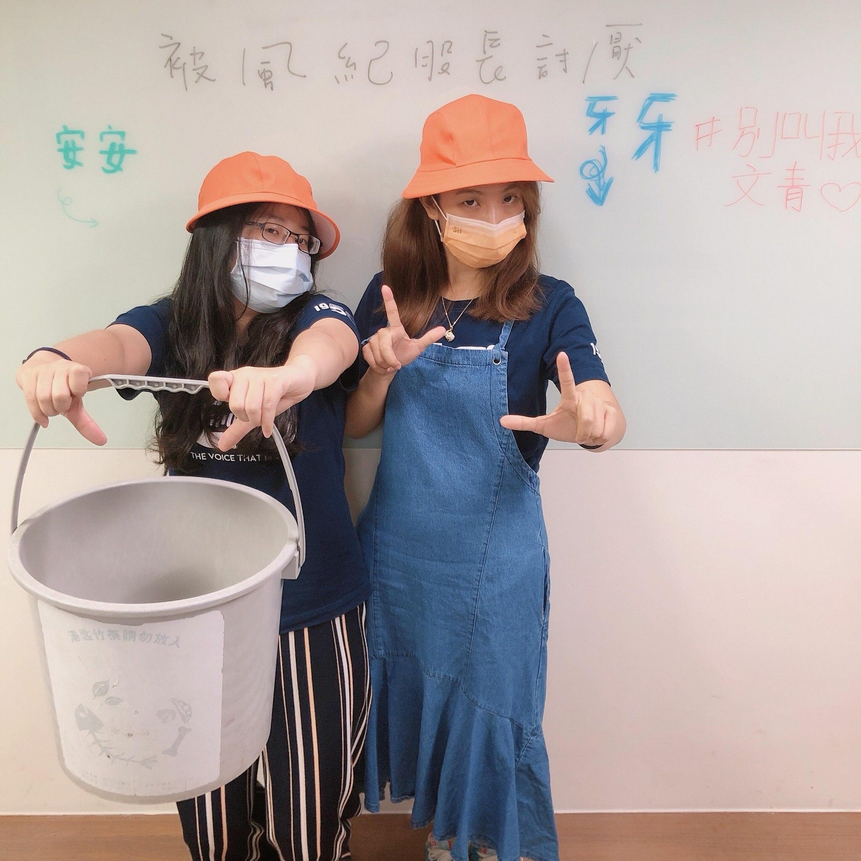 EP83-小學生特別企劃x小學回憶殺