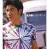 Ni Ke Yi Gao Su Wo(Ni Hai Ai Shei) (Album Version)