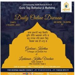 #26 Salok Mahala Nauva Katha - Bhai Jaswinder Singh Jee