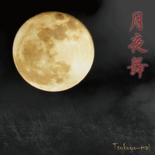"""月夜舞""""Tsukuyo-mai"""""""