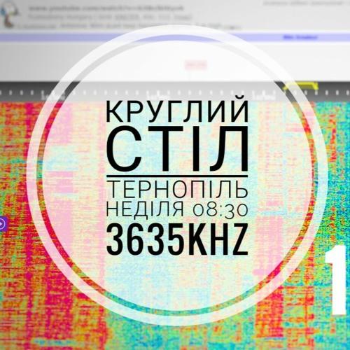 Круглий стіл ТАРК 3635кГц 18.10.20