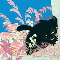 Maurice Fulton & Peggy Gou - Jigoo Artwork