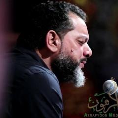 الشيخ حسين الاكرف | مناجاة أمير المؤمنين عليه السلام في مسجد الكوفة