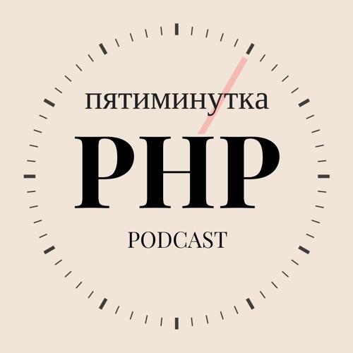PHP Russia Online и другие Online конференции Олега Бунина