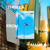 thrilla from manila