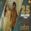 Bhai Log - Korala Maan - Gurlej Akhtar | Desi Crew | Latest Punjabi Songs 2020 | 7.5