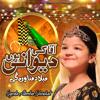 Download Aqa Ki Deewani Hoon Milad Manaougi Mp3
