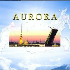 100 Aurora- 36 Выпуск 2021