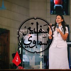 إجتماع العائلة  - د كريستين عبد الملاك (شركاء الطبيعة الالهية) ـ ١٧ سبتمبر ٢٠٢١ | KDEC - Family