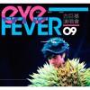 Czardas (feat. Vivian Chow)