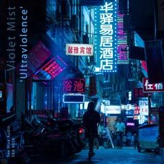 'Ultraviolence' (preview) - Violet Mist (See Blue Audio SBA #026)