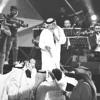 Download ياضايق الصدر بالله وسع الخاطر||  إهداء لكل من به ضيقة صدر Mp3