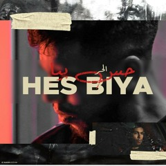 L7OR - HES BIYA - (Official Music Video 2020) -