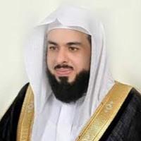 سورة الإسراء /للشيخ خالد الجليل من ليالي رمضان 1440 _جودة عالية