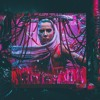 Download Lady Gaga-Reloaded (2020 Version) Mp3