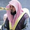 Download سورة الكهف - ماهر المعيقلي - علي روح نهي محمود حفني Surat Alkahf - Maher Al Muaiqly Mp3