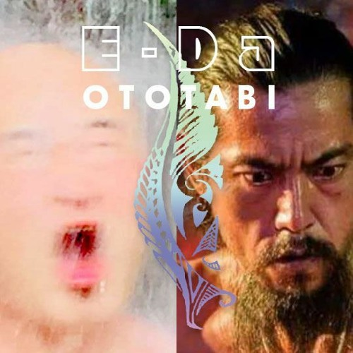 E-Da+Ototabi   Hibiki3