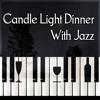 Background Piano Jazz