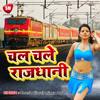 Download Chal Chale Rajdhani Jaisan Mp3