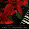 Silent Night (Blues, Famous Christmas Songs)