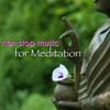 Ambient (Meditation Songs)