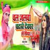 Download Bhole Baba Lockdown Se Sabake Bura Hal Bhail Ba Mp3