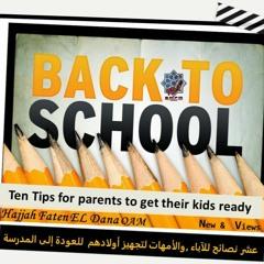 10 1ips To Help Kids Go Back To School After Lockdown