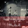 Download موسيقى فيلم