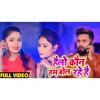 Download Hello Kon Hum Bol Rahe Hai (Bhojpuri Song) Mp3