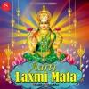 Download Om Jai Laxmi Mata Mp3