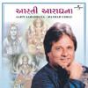 Om Jai Shiv Omkara (Album Version)