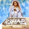 Messy (R3HAB Remix)