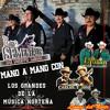 Corrido de Monterrey (Instrumental) [feat. Luis y Julián Jr., Carlos y José & Leones del Norte]