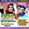 Download Holi Khele Aeha Mp3