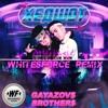 GAYAZOV$ BROTHER$ - ХЕДШОТ (Whitesforse Remix Edit)