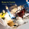 A Dinner for Two (Good Piano Songs)