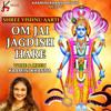 Download Om Jai Jagdish Hare Lord Vishnu Aarti Mp3