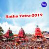 Saradha Bali Re Thare-(Ratha Jatra)