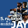 Gui Ji (Karaoke Version)