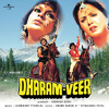 O Meri Mehbooba Mehbooba Mehbooba (From 'Dharam Veer' / Soundtrack Version)