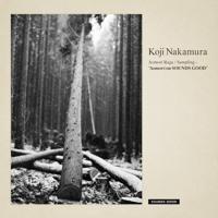 """Aomori Raga : Sampling - """"Aomori On SOUNDS GOOD"""""""