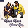 Kuch Kuch Hota Hai (Pocket Cinema)
