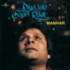 Pichhli Raat Mere Angan Mein (Album Version)