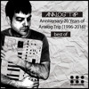 download Analog Trip - Declaration of Silence (12 Years Later Mix)